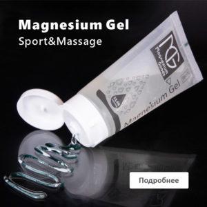 Магний для мужчин Magnesium Goods