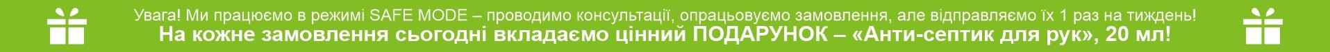 Banner MG Coronav