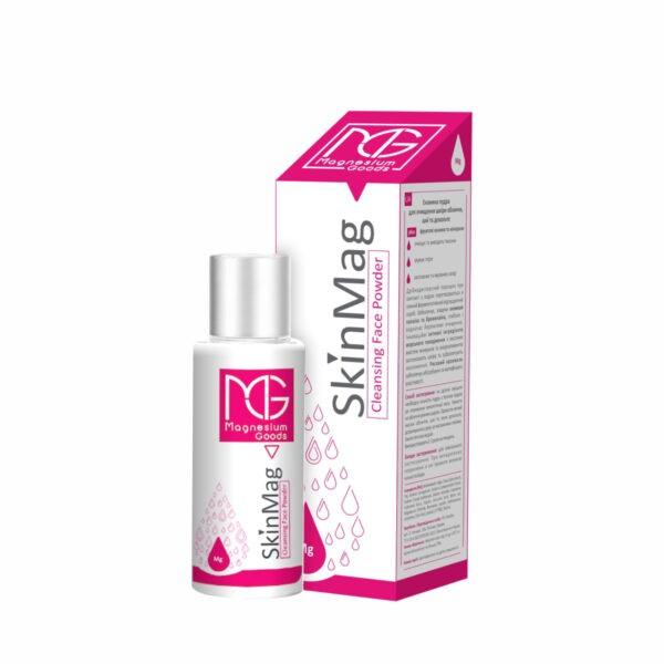 SkinMag Face Powder