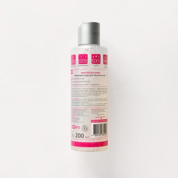 SkinMag мицеллярная вода