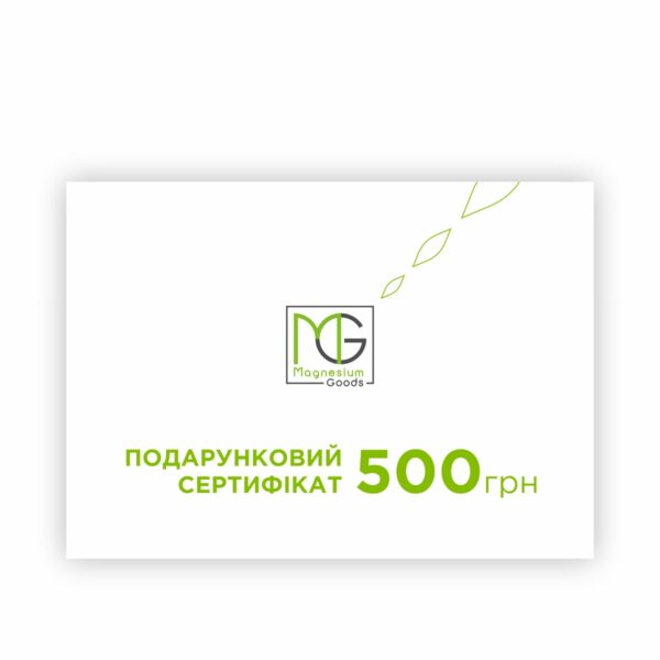 Подарочный сертификат MG 500 грн
